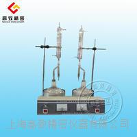 SYD-260A 石油產品水分試驗器 SYD-260A