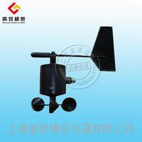 FA21風速風向傳感器 FA21