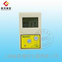 RG1000型個人劑量報警儀 RG1000型