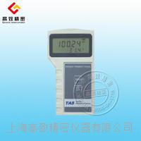 數字大氣壓力計 TAS700 TAS700