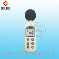 數字式噪音計AR814 AR814