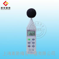 噪音計center322 center322
