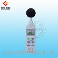 噪音計center320 center320