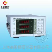 (交直流兩用型)智能電量測量儀(20A) PF9802 PF9802