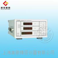 智能電量測量儀(電能積分型)PF9808B PF9808B