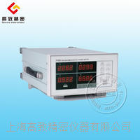 (限值報警型)智能電量測量儀PF9804 PF9804