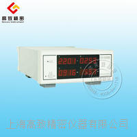 智能電量測量儀(緊湊型)PF9800 PF9800