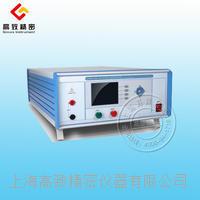 赫姆霍茲工頻磁場發生器EMS61000-8A EMS61000-8A