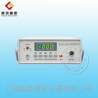 TH2513A直流電阻測試儀 TH2513A