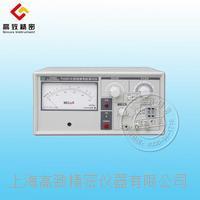 TH2681型絕緣電阻測試儀 TH2681