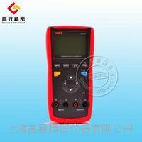 熱電偶校準儀UT713 UT713
