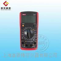 電感電容表UT601 UT601