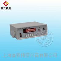 SB15A/1型交流數字電流表 SB15A/1