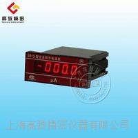 SB15型面板式系列交流數字電流表 SB15