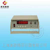 PA15A/2型直流數字電流表 PA15A/2