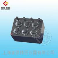 直流電阻箱/直流電阻器ZX21 ZX21