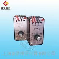 熱電阻模擬器ZY8/ZY9 ZY8/ZY9