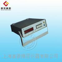 PZ126型直流數字電壓表 PZ126