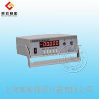 Z93A/2型直流數字電壓表 PZ93A/2
