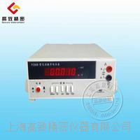 PZ90B型交流數字電壓表 PZ90B