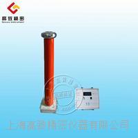 FRC-200交直流阻容分壓器 FRC-200