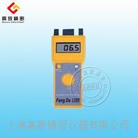 混凝土水分儀H8998 H8998