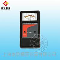 混凝土含水率測試儀CME4 CME4