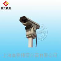 結構體沉降(撓度)傳感器FTND-4 FTND-4