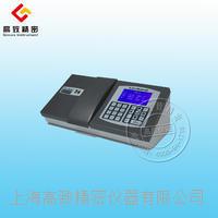 PFXi195/1 全自动色度分析检测仪 PFXi195/1