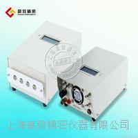 KEC900+空氣負離子檢測儀 KEC900+
