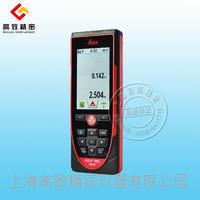 D810手持高精度激光測距儀 D810