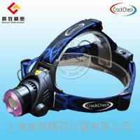 OE365/S头戴式冷光源黑光灯 OE365/S