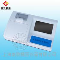 JH-NC10农药残留速测仪 JH-NC10