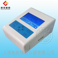 JH-XNC20新型农药残留检测仪 JH-XNC20