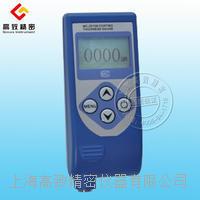 MCW-2010A型(涡流)涂层测厚仪 MCW-2010A