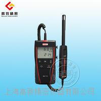 KIMO凱茂HD110 手持式溫濕度儀  HD110