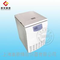 推荐DL6M 低速冷冻离心机 DL6M
