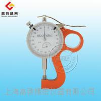 易高 Elcometer E124-3M 表面厚度仪 机械式粗糙度仪 E124-3M