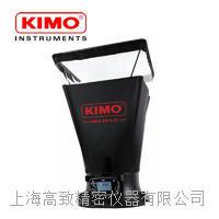 法國KIMO  DBM610型套帽式風量罩電子
