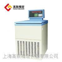 推薦GL21M  高速大容量冷凍離心機