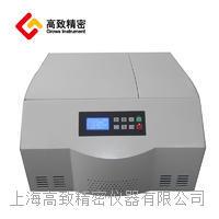推薦TDL60M臺式低速冷凍離心機