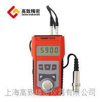 北京時代TIME2110/TIME2113超聲波金屬測厚儀-原TT100/130升級款