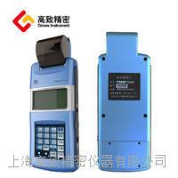 北京時代TIME5300-原TH110便攜式里氏硬度計
