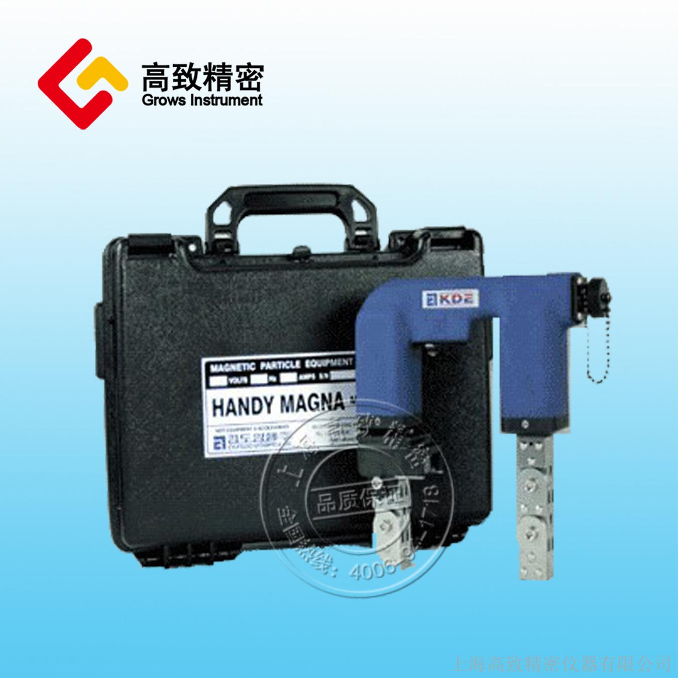 MP-A2L型手提式加磁器(手提式磁軛)