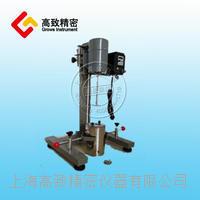 高速分散研磨机FS-400D、1100D FS-400D、1100D