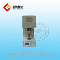 塑料球壓痕硬度儀QYH-961 QYH-961
