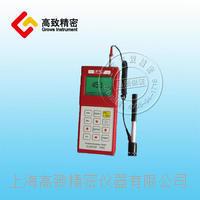 HARTIP3000型里氏硬度計 HARTIP3000
