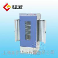 MGC系列光照培养箱 MGC系列( 无氟环保MGC系列)
