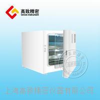 小巧CO 2 培养箱(40L)——红外线传感器 40L
