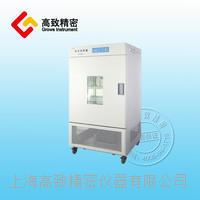 生化培养箱◆霉菌培养箱LRH系列 LRH系列